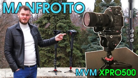 Обзор Manfrotto MVM500XPRO
